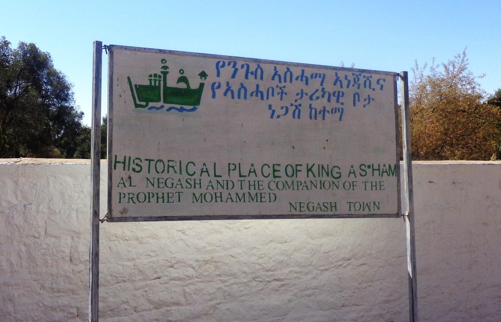 village of Negash map ile ilgili görsel sonucu