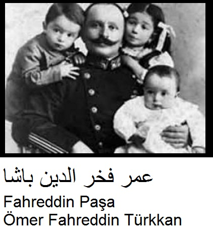 https://kolayarapca1.files.wordpress.com/2017/04/fahreddin-pasa-ailesi.jpg